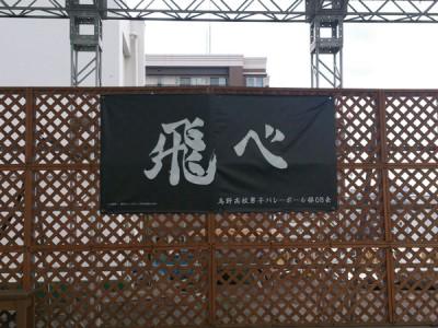 仙台駅前EBeanS 屋上特設展示&特設ショップ