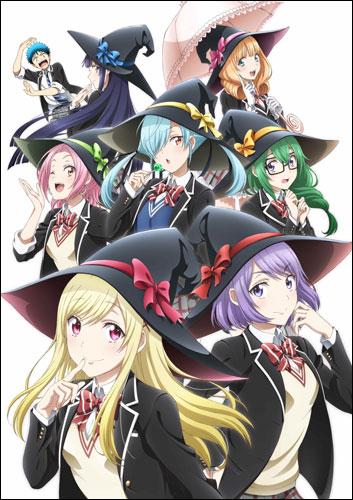 山田くんと7人の魔女