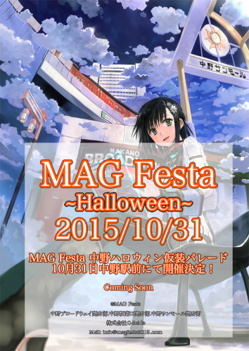 MAG Festa 2015 ~Halloween~