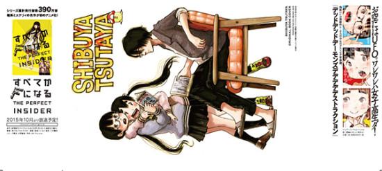 SHIBUYA_TSUTAYA_BOOK_COVER