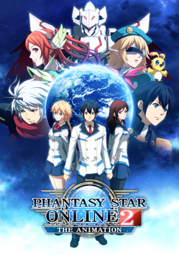 PHANTASY STAR ONLINE2 THE ANIMATION