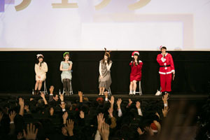 「無彩限のファントム・ワールド」先行上映会