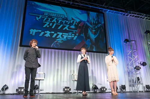 銀河機攻隊マジェスティックプリンス AnimeJapan 2016 スペシャルステージ