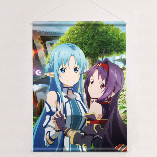 tape_sao2nd1_heya