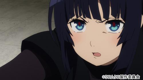TVアニメ『クロムクロ』第16話場面カット