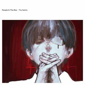 「東京喰種 トーキョーグール」People In The Box「聖者たち」原作者・石田スイ先生による描き下ろしジャケット