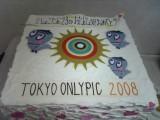オンリーピックお誕生日ケーキ
