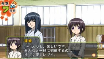 バンブーブレード PSP 場面カット