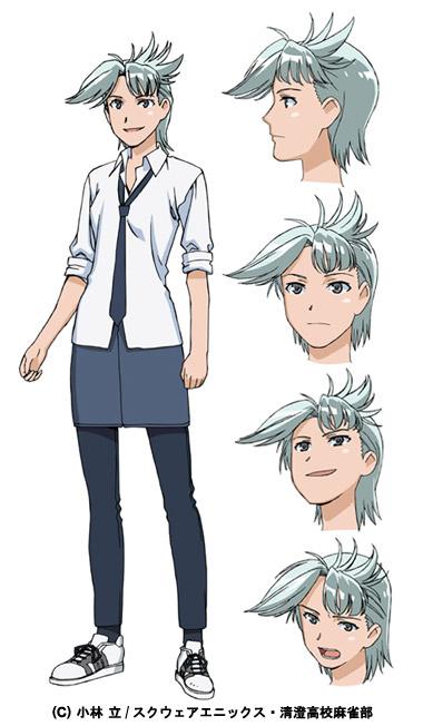 咲-Saki- キャラクター設定 井上順