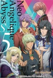 ネオ アンジェリーク Abyss Second Age DVD 5