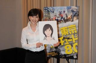 東京マグニチュード8.0 滝川クリステルさんコメント