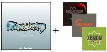 """梅本竜レアトラックスVol.1~3&『GROUNSEED""""THE ORIGIN""""』セット"""