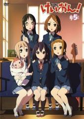 けいおん! DVD第5巻