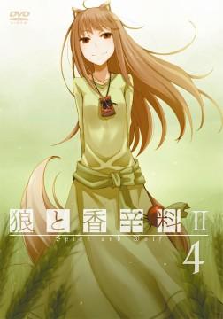 狼と香辛料Ⅱ DVD第4巻