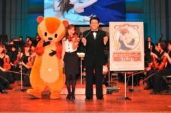 のだめオーケストラコンサート アニメ編 最終楽章 ~楽しい!オケ入門コンサート~