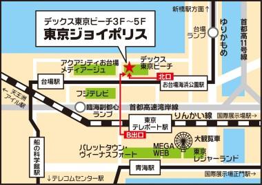 地図(徒歩用)