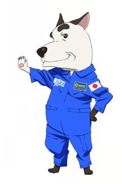 犬型宇宙人・ポチがYAC(日本宇宙少年団)公認団員になって応援!
