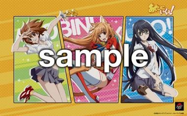 壁紙B_sample