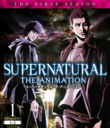 SUPERNATURAL THE ANIMATION_BD_Vol.1