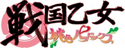戦国乙女 横ロゴ