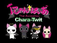 にゃんぱいあChara-Twit