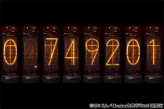『シュタインズ・ゲート for iPhone 世界線時計』Lite