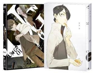 【UN-GO】1巻_DVD_BOX