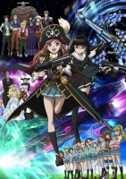 モーレツ☆宇宙海賊
