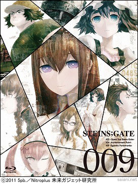 STEINS;GATE(シュタインズ・ゲート) Vol.9 Blu-ray