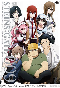 STEINS;GATE(シュタインズ・ゲート) Vol.9 DVD