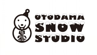 「音霊 OTODAMA SNOW STUDIO」