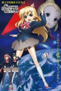 「+チック姉さん」BD&DVDジャケットイメージ