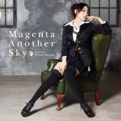 原田ひとみ 4thシングル「Magenta Another Sky」