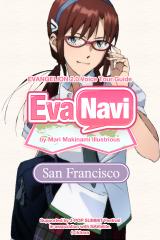 news-eva1