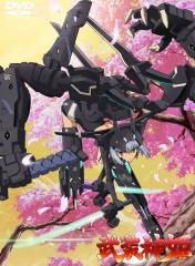 「武装神姫」 Blu-ray & DVDシリーズ第2巻