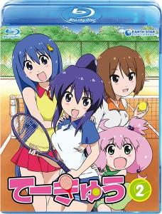 『てーきゅう2期』Blu-ray、10月25日(金)発売