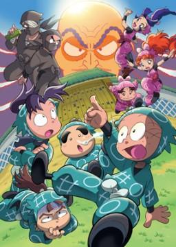 「忍たま乱太郎」20年スペシャルアニメ 忍術学園と謎の女 これは事件だよ~!の段