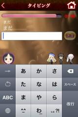 ゲーム画面_01