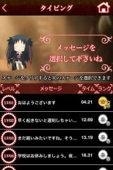 ゲーム画面_03