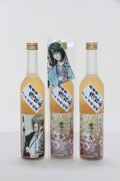 ③ 『薄桜鬼』恋うらない柚子酒・梅酒