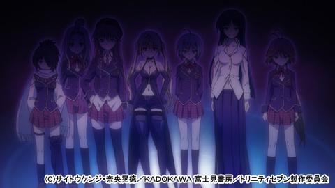 TVアニメ『トリニティセブン』第1話「魔王候補と第三の選択」 場面カット
