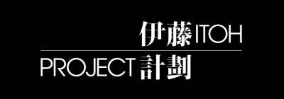 Project Itoh