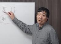 塾長・布川郁司氏