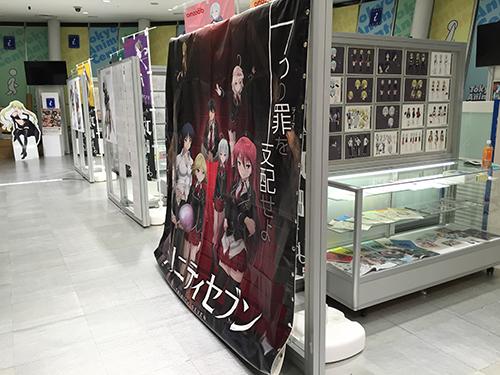 トリニティセブン特別展~東京アニメセンターのアーカイブに接続~