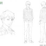 【orange】キャラクター設定(26歳)第1弾_萩田