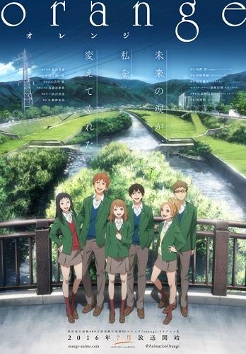 TVアニメ「orange」