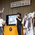 TVアニメーション『ハイキュー!!』 「烏野高校排球部体験入部会」 イベントレポートが到着!