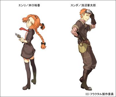フラクタル キャラクター&キャスト情報