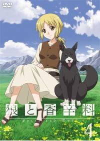 狼と香辛料DVD 4