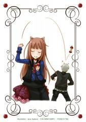 狼と香辛料DVD 4 特典:エンディングアニメイラストカード